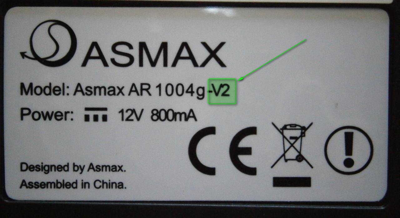 Asmax v2